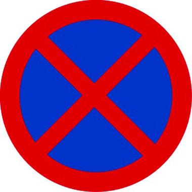 No stopping symbol